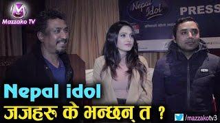 Mazzako Guff with Judges of Nepal Idol || नेपाल आईडलका जजहरु के भन्छन् ? || Mazzako TV