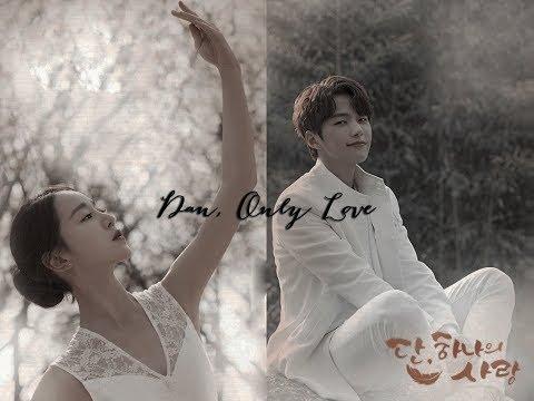 Дорама Дан – Единственная любовь / Dan, Only Love