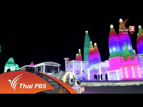 ThaiPBS