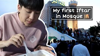 My first Iftar in Mosque VLOG