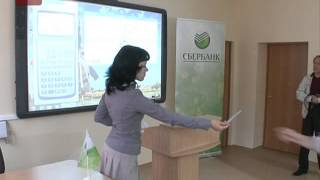 В школе №21 Великого Новгорода состоялась церемония открытия современного класса