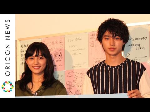 川口春奈、山崎賢人のとっさの気遣いに「みんな好きになる」 映画『一週間フレンズ。』いちフレ前夜祭