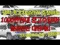 [시외버스/고속버스] 아산 시외버스터미널 → 대전복합터미널[천안터미널 경유]