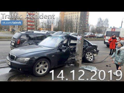 Подборка аварии ДТП на видеорегистратор за 14.12.2019 год
