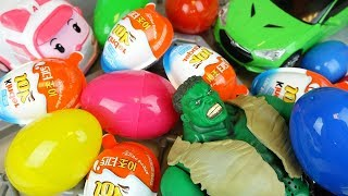 Hulk and car toys Kinder surprise eggs play