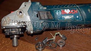 Как обслужить Bosch GWS 7-125 \ Ремонт маленькой болгарки \ Как починить бош \ Брест(, 2016-06-04T19:47:58.000Z)