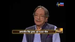 Chakravyuh-Amarjeet Singh Dulat-Former Chief RAW-On 19th Sep 2015