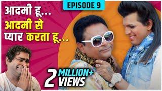 Gambar cover Cottonking Presents Struggler Saala Season 2 | Episode 9