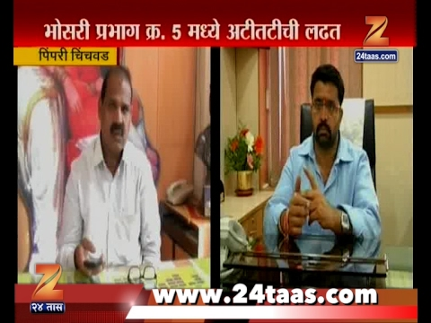 Pimpri Chinchwad | Tough Fight In Election