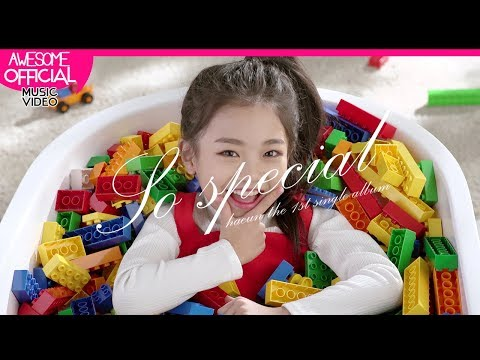 "나하은 (Na Haeun) - ""So Special"" OFFICIAL M/V"