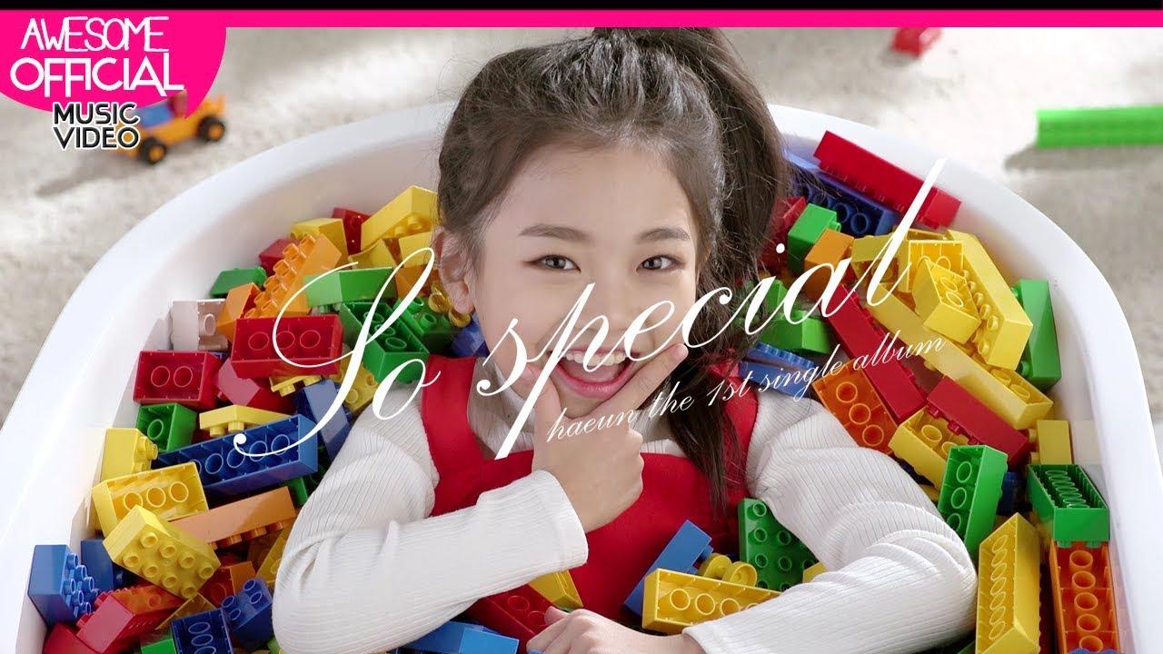 "Download 나하은 (Na Haeun) - ""So Special"" OFFICIAL M/V"