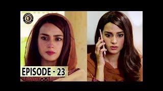 Qurban Episode 23 - 5th Feb 2018 - Iqra Aziz  Top Pakistani Drama