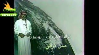 التلفزيون السعودي ورمضان ايام زمان