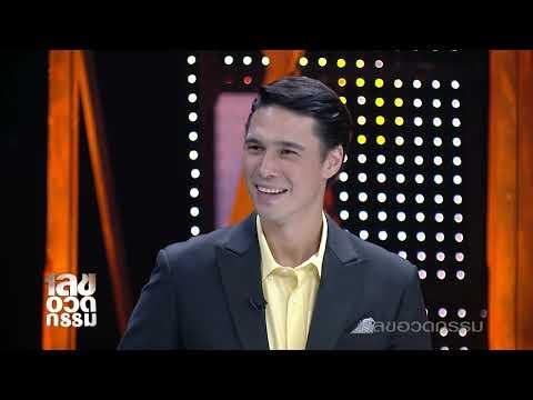 ยิ่งยง ยอดบัวงาม - วันที่ 18 Jul 2019 Part 4/4