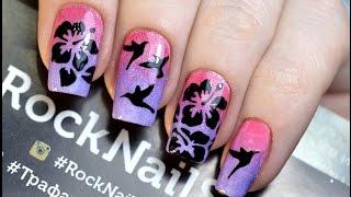Градиентный Маникюр с Цветами | Gradient Floral Nail Art Tutorial