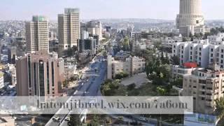 فيروز وطني - عمّان