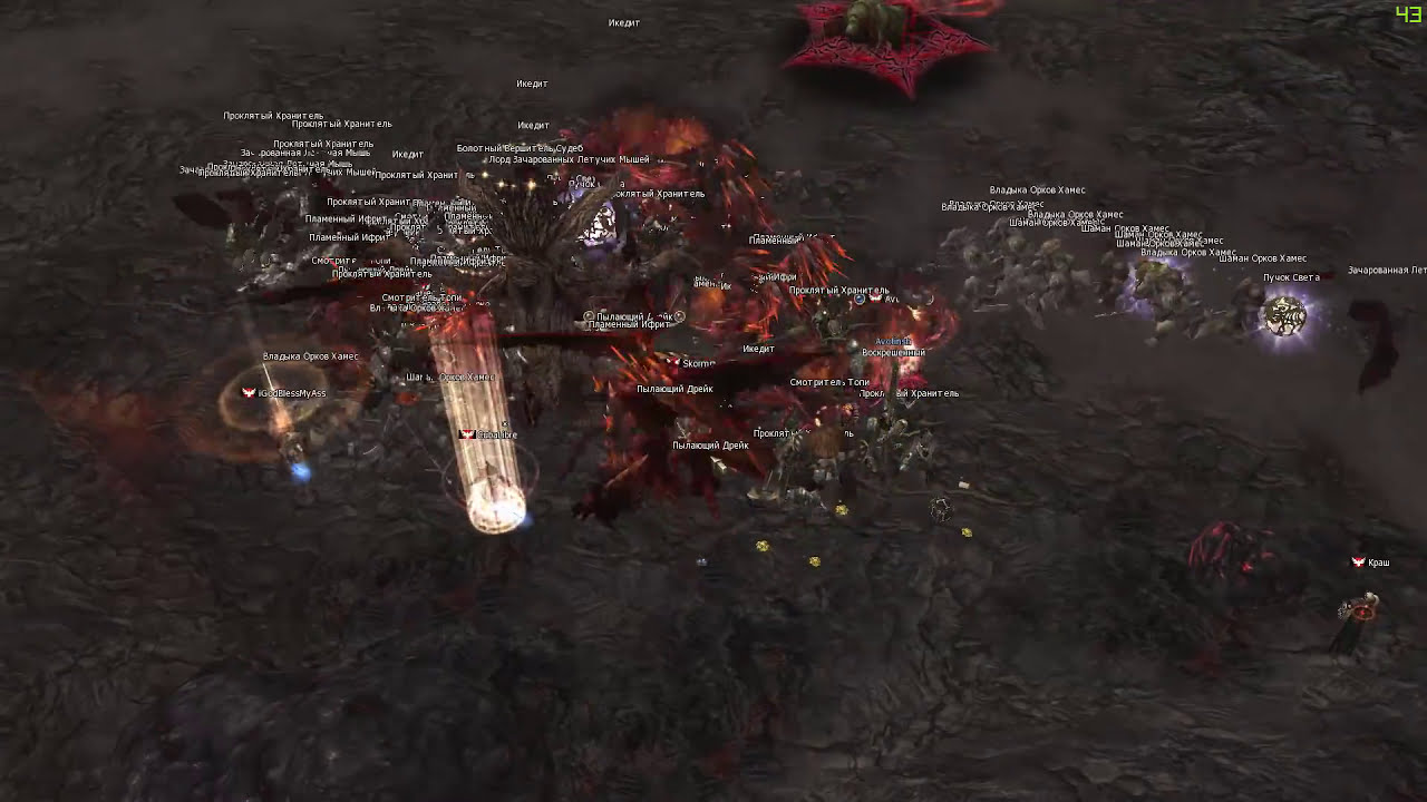First Level 79 Avotinsh The World Record Of Exping Lineage 2 Classic   Lineage 2 Classic 02:45 HD