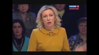 Мария Захарова построила майданутых 'экспертов-политологов'
