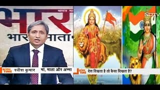 NDTV Ravish Kumar Electrifying Prime time on Controversy over Bharat Mata ki Jai.