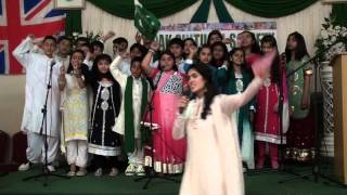 Pakistan Independence Day 2013 - Children performing on Dil Dil Pakistan