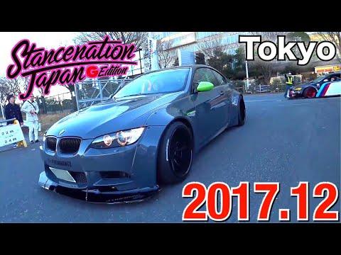 【最速】スタンスネーション2017東京 車両搬入シーン stancenation japan tokyo 2017 car event