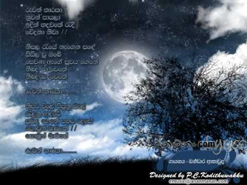 ruwan tharaka mp3 song