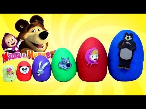 Thumbnail: Smallest to Biggest MASHA AND THE BEAR Play-Doh Eggs - Маша и Медведь
