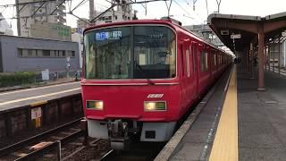名鉄3500系リニューアル車3507編成の走行音 thumbnail