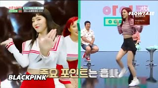 KPOP IDOLS DANCING to other KPOP GROUPS part 2
