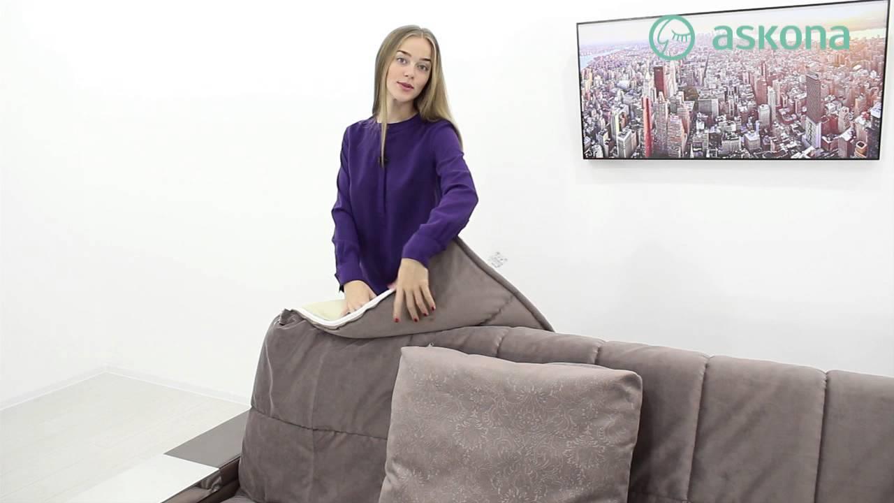 Диван Хеликс - YouTube