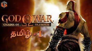 God of War 1 தமிழ் Part 3 Live Tamil Gaming   BehTube