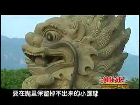 Hui'an Stone Carving, list of National Intangible Cultural Heritage of China, 2006