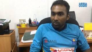 Chat with Aruni / Mahela Jayawardene