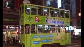 Double Decker Bus @ Hong Kong 2009