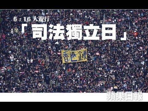 《石濤聚焦》「美參眾兩院外交委員會:通過[香港人權民主法案]」會中止香港政策法 涉及濫捕 酷刑 迫供 ...