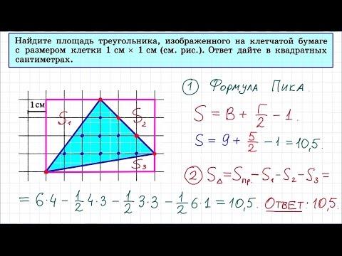 Вопрос: Как найти площадь многоугольника?