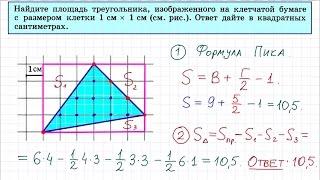 Задание из ОГЭ и ЕГЭ 2017 по математике