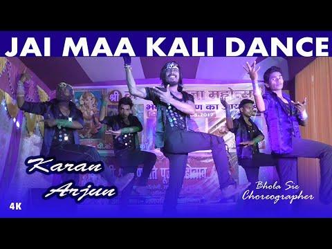 Jai Maa Kali Karan Arjun Sam & Dance Group