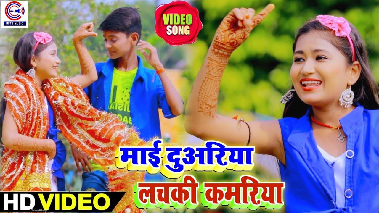 Sahil Babu Aur Jayshree Ka New Video Song💃Mai Duariya Lachki Kamariya🕺Devigeet Bhakti Gana 2020 Dj