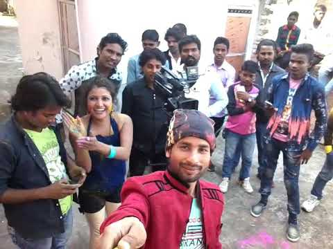 Free Bhojpuri Album Holi Geet 2018 Ki Chal Rahi Shooting. Rohit Ratn