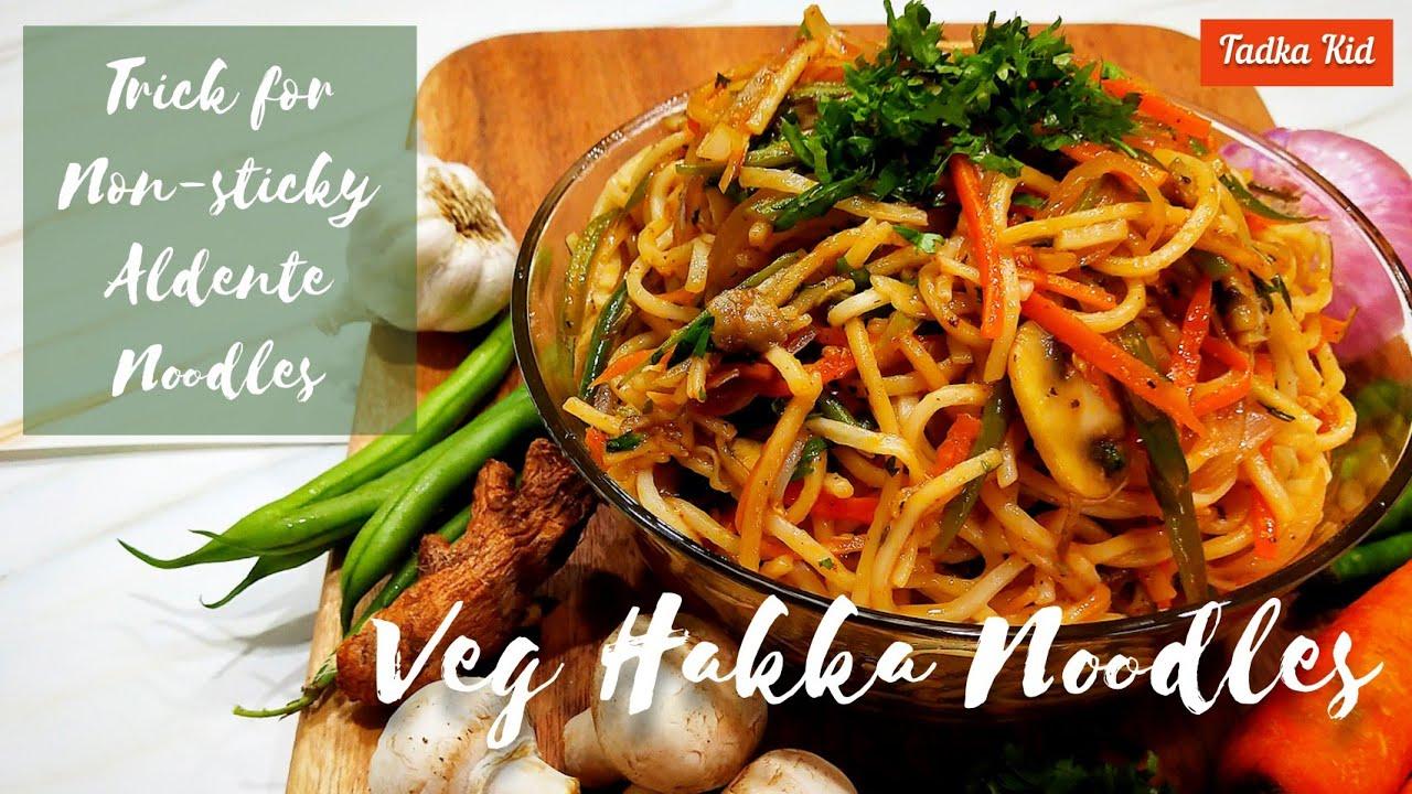 Veg Hakka Noodles | Chowmein Recipe | Street Style Noodles