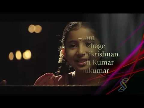 Azhage Azhage|Unni Krishnan|{lyrics}