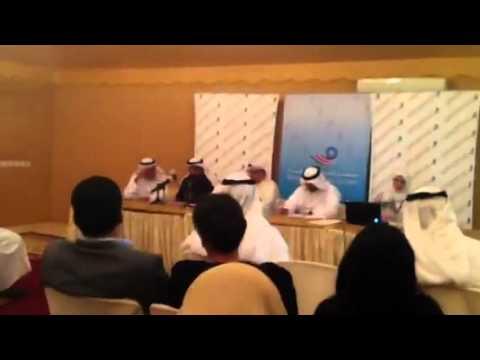 Health pmsector in kuwait