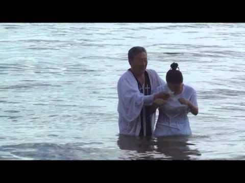 2012 Baptism Ceremony