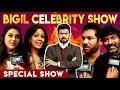 Bigil Movie Premier Show Part 1  Bigil Celebrities Opinion   Thalapathy Vijay   Atlee   AR Rahman