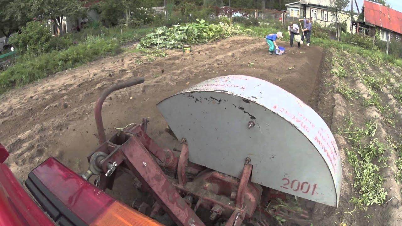 Трактор МТЗ Беларус 320.4М - YouTube