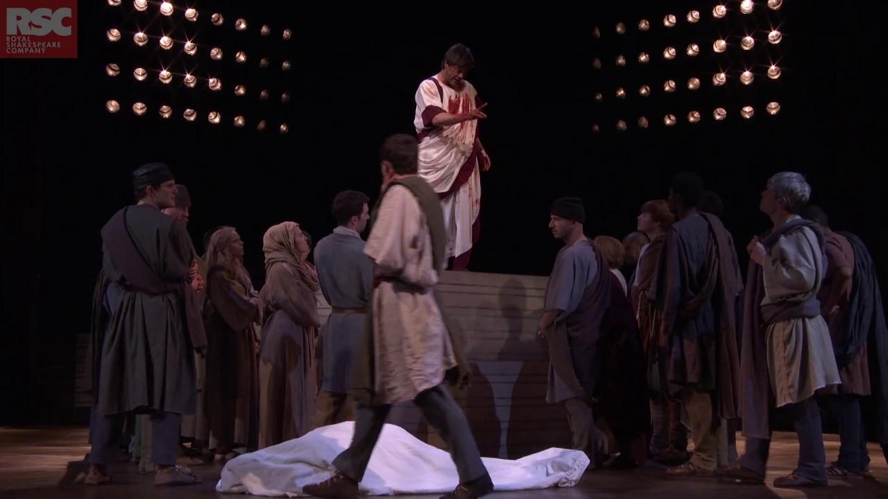 Juliu Caesar Act 3 Scene 2 2017 Youtube 1 What I The Best Summary Of Thi Monologue