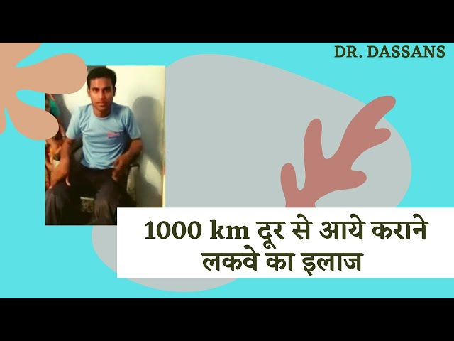 Best Paralysis Specialist In India | Dr. Dassans