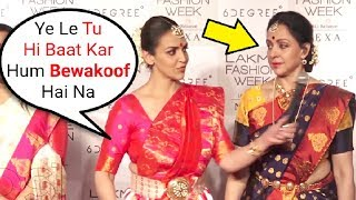 ANGRY Esha Deol And Hema Malini WALK OFF In Between Press Conference At LFW 2018