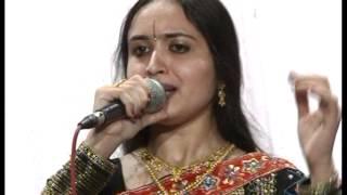 Allah yeh adaa Sangeet Sandhya Netri Pathak